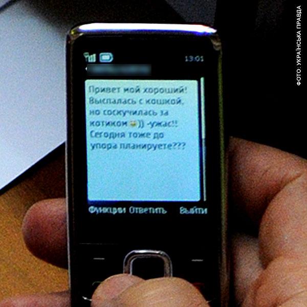 mobilnoe-foto-mineta