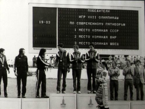 Олимпиада-80 стала триумфом советского спорта. Наши спортсмены завоевали 80 золотых медалей. Для сравнения в Пекине-2008 на счету сборной России было всего 23 высшие награды.