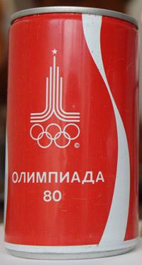 Такой увидел советский потребитель первую банку кока-колы.