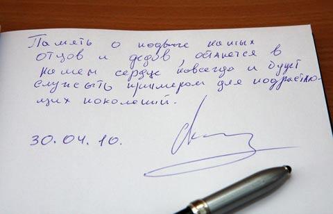 как подписать як:
