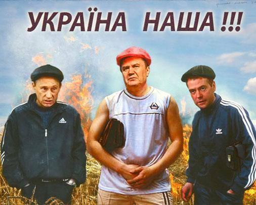 """Террористы отобрали квартиру у лидера луганской """"Просвиты"""" - Цензор.НЕТ 5242"""