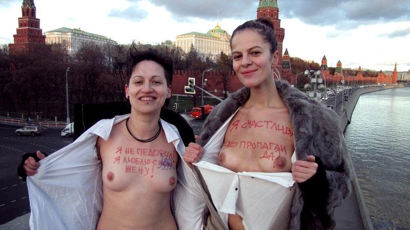 Российские лесби