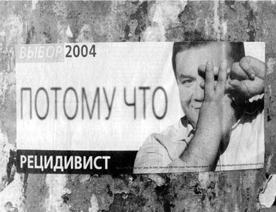 """Администратор группы """"Любэ"""" угрожал журналистам на митинге ПР в Донецке: """"Я сейчас неонацистов к вам позову"""" - Цензор.НЕТ 9805"""