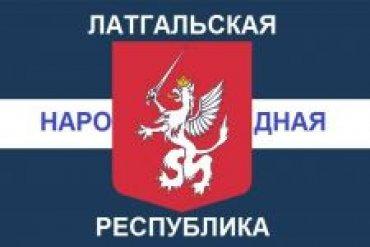 http://vlasti.net/ext/thumbnails/news012015/210584/full.jpg