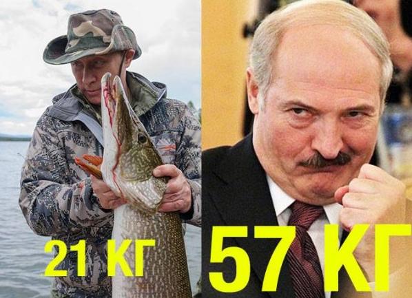 Лукашенко померился с Путиным рыбацкими трофеями