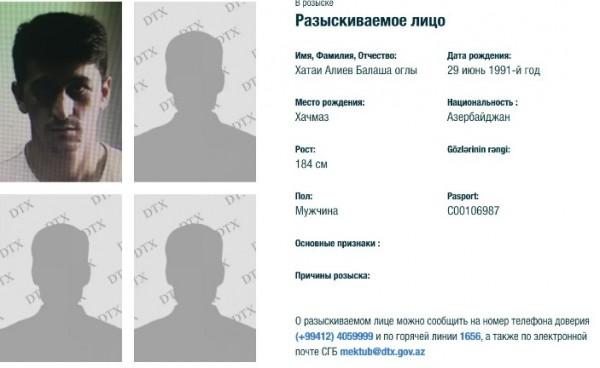 Алиева разыскивают азербайджанские спецслужбы