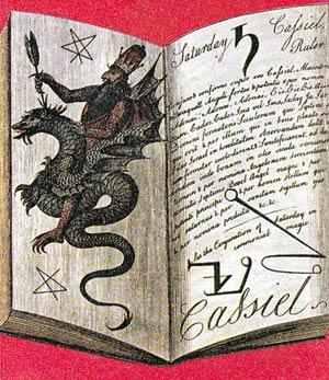 Подпись дьявола картинки